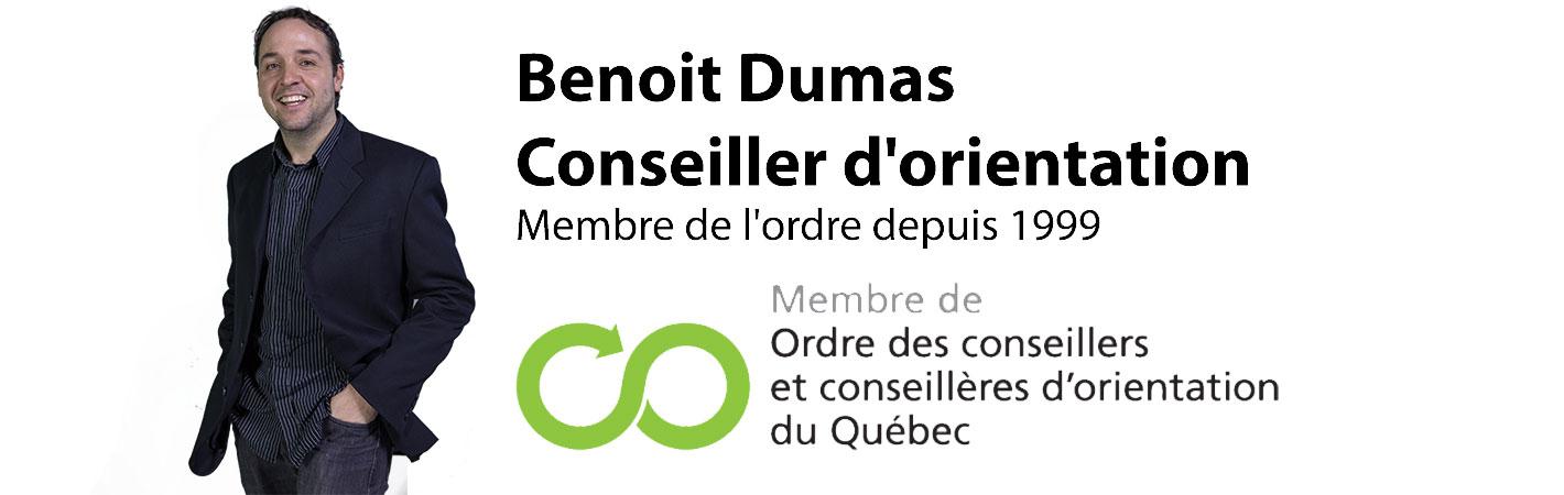 banniere 2017 Orienteur Boisbriand
